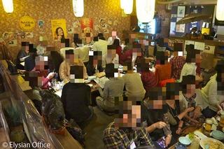 075_censored.jpg