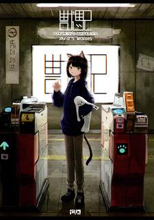e38_hyo_1.jpg